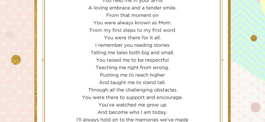 An Ode To Mom On This Mother's Day